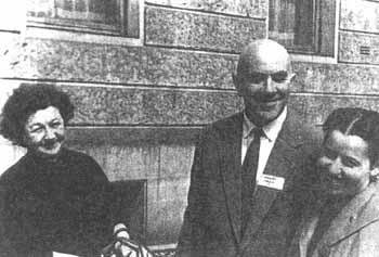 З.В. Ермольева, П.Н. Кашкин, Е.А. Ведьмина. 1960-е гг.