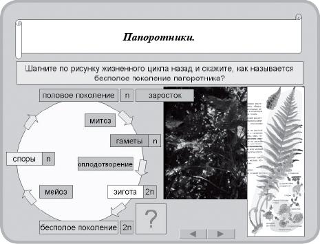 """,""bio.1september.ru"